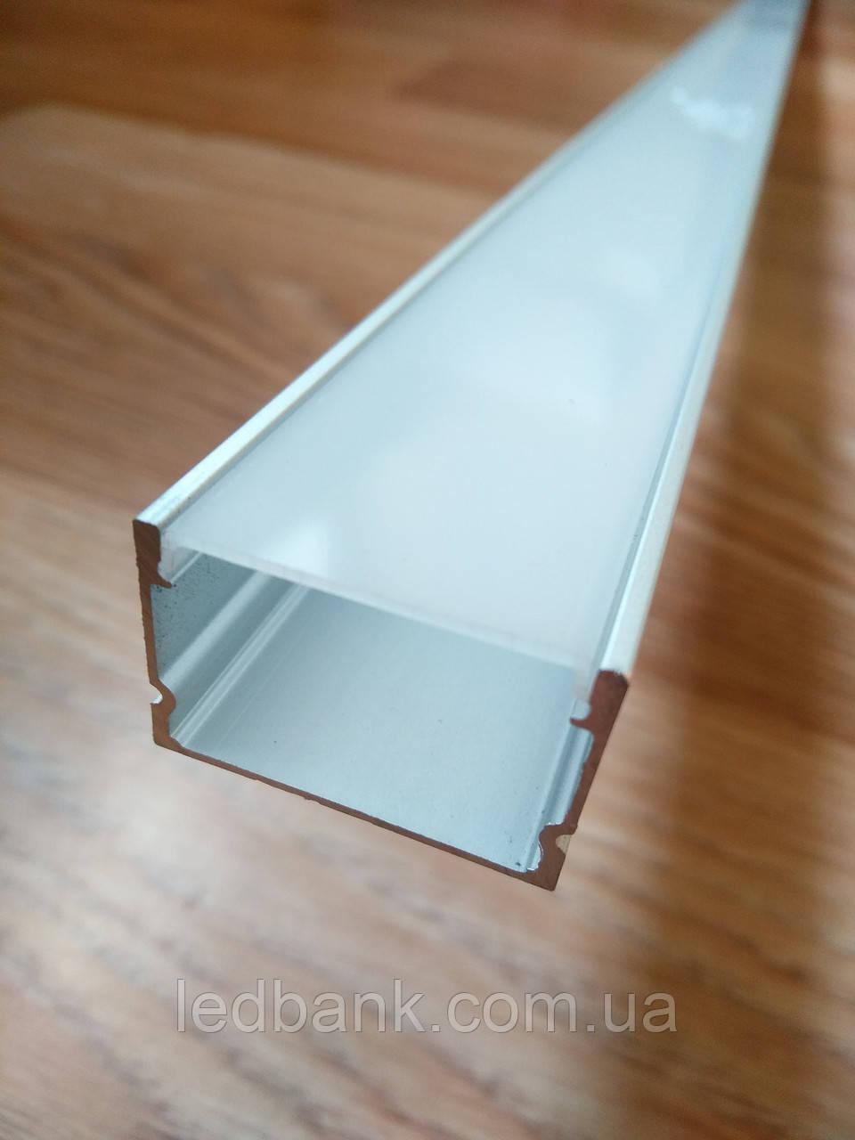 Профиль алюминиевый ЛП20 20х30 анодированный (планка 2м) + рассеиватель