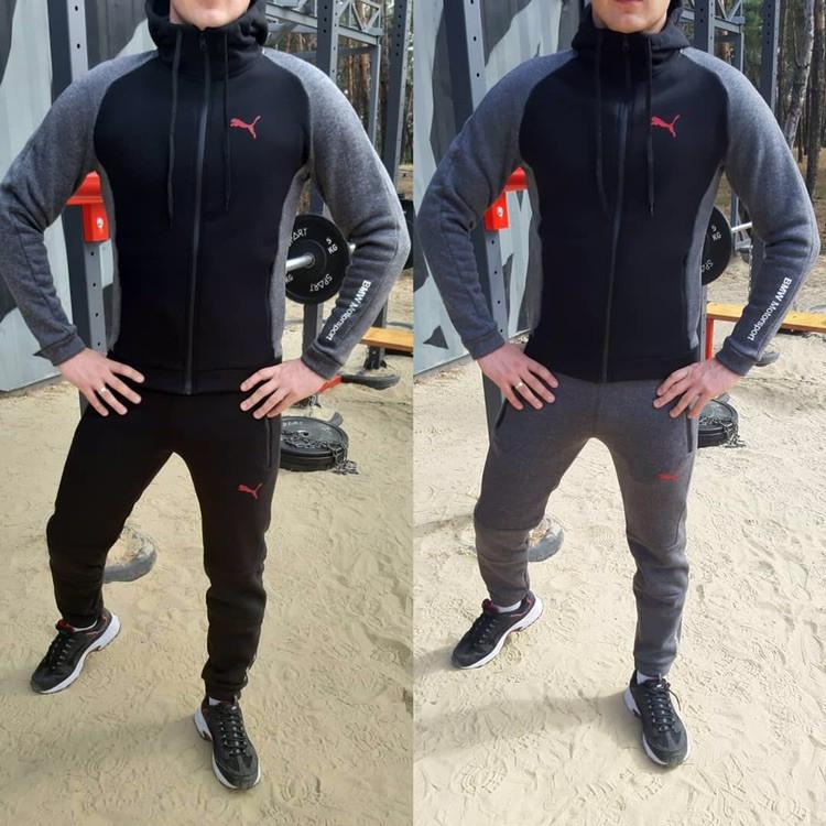 Мужской спортивный костюм Puma Griffon