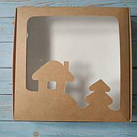 Коробка для пряников (150*150*30 мм.) с окном Дом и Ель Крафт