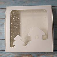 Коробка для пряников (150*150*30 мм.) с окном Ель, Дом и Снег