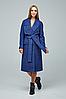 Демісезонне пальто з відкладним коміром, з 44-54 розмір