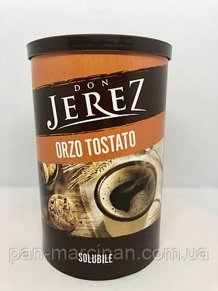 Ячмінний напій Don Jerez Orzo Tostato 200гр