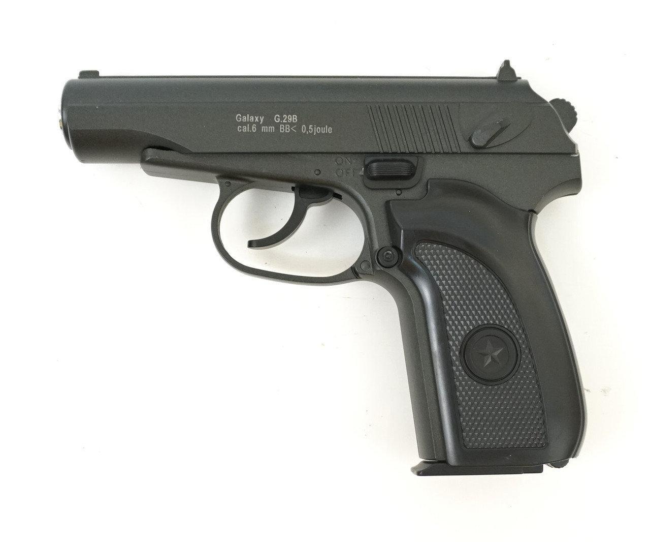 Пистолет страйкбольный G.29B с пульками и кобурой в коробке 24*17*4см