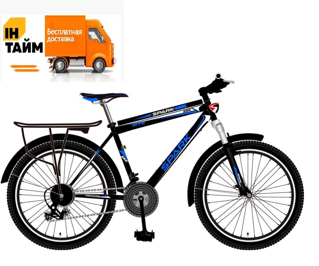 Велосипед SPARK SAIL TVK (разобран)