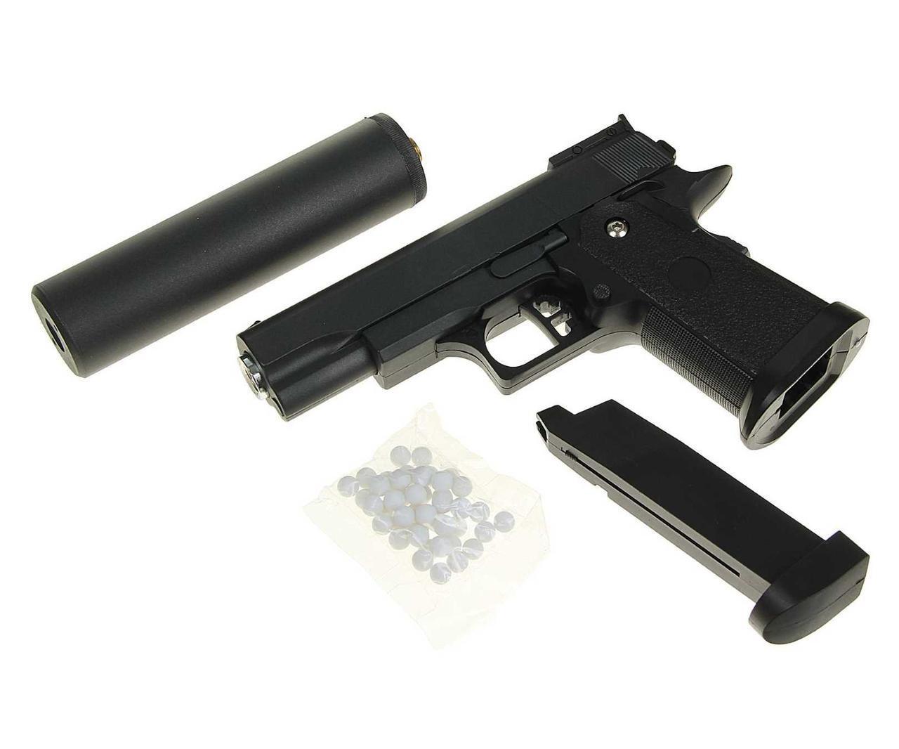 Пистолет страйкбольный G.10A с пульками, глушителем в коробке 28*13*3,2см