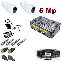 Полный! комплект видеонаблюдения видеокамеры 5 Mp + видеорегистратор KIT-5MP-2CR