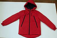 Демисезонная куртка на мальчика рост.164., фото 1