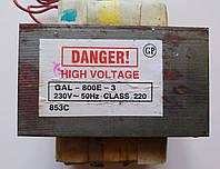 Трансформатор до мікрохвильовки GAL-800E-3 б/у