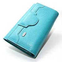 Женский синий кошелек Desisan кожаный классический, фото 1