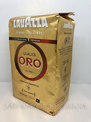 Кава зерно Lavazza Oro 100% арабіка 1 кг