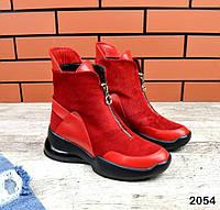 Демисезонные ботиночки, фото 1
