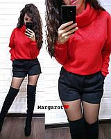 Костюм женский стильный свитер с люрексом и шорты замш разные цвета Dmk1918, фото 1