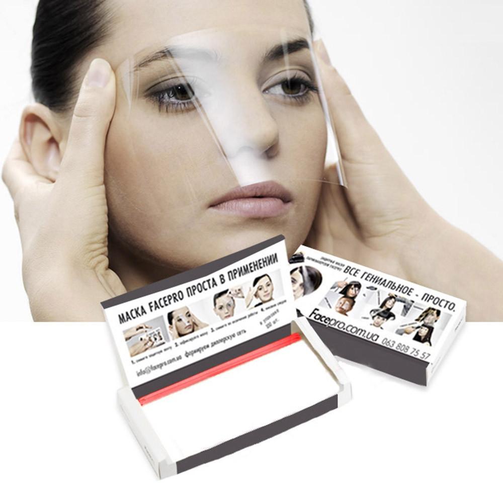 """Защитная маска для стрижки """"Face Pro"""" 100шт/уп"""