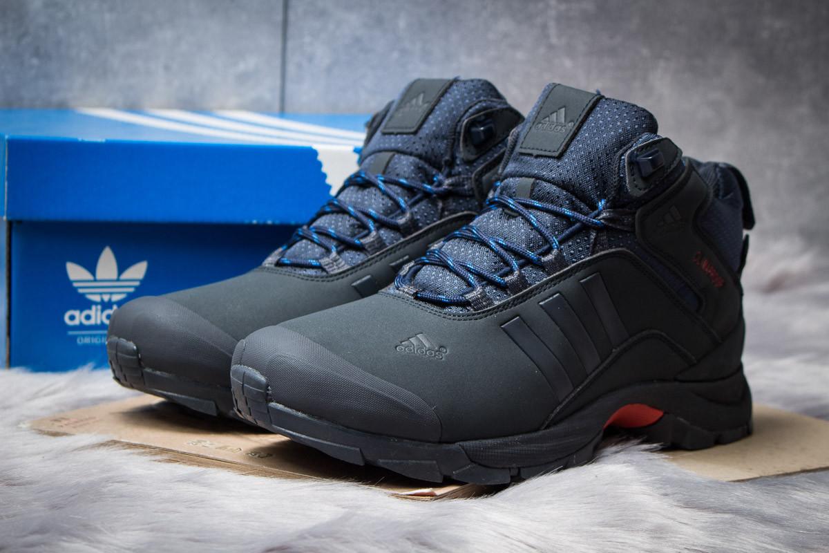 Зимние ботинки  на мехуAdidas Climaproof, темно-синие (30503) размеры в наличии ► [  41 (последняя пара)  ]