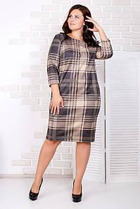 Платье замшевое батал 50-52-54 р (разные цвета )