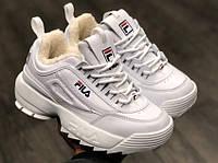 Fila Disruptor 2 белые фила кроссовки женские зимние зима сапоги