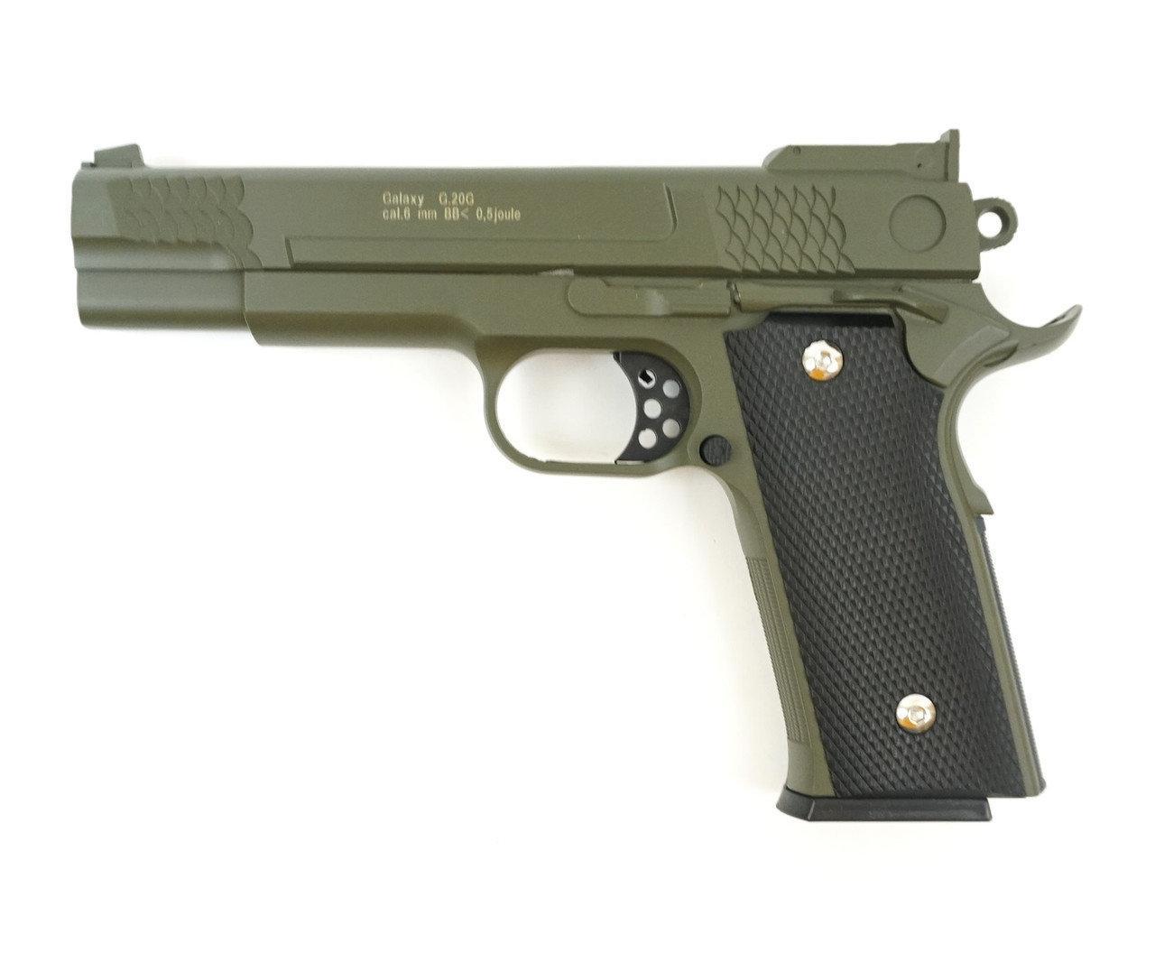 Пистолет страйкбольный G.20G  с пульками в коробке 20*15*3см