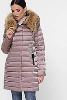 GLEM Куртка 18-138