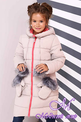 Зимняя куртка на девочку (р. 28-42) арт. Мелитта крем 511, фото 2