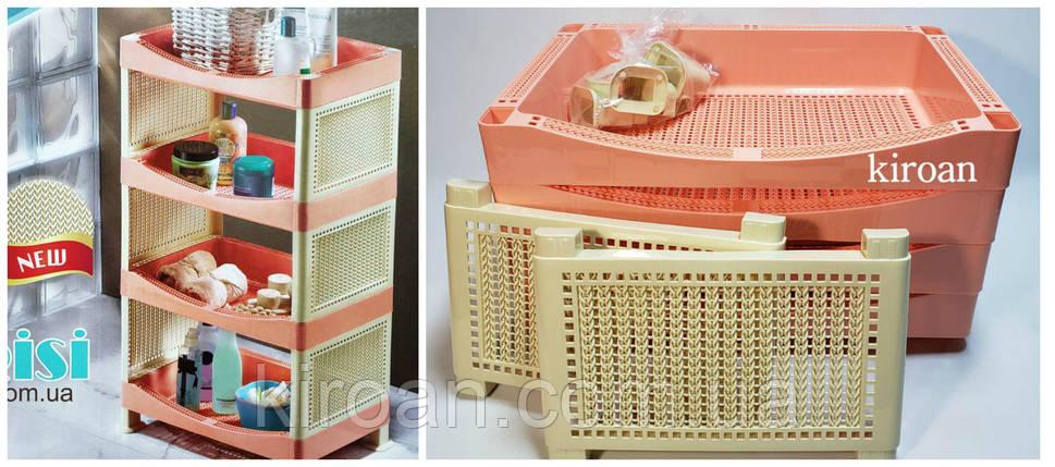 Этажерка 4-х секционная для овощей и фруктов Вязка (бежево-розовая), фото 2
