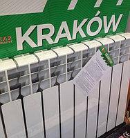 Радиатор алюминиевый KRAKOW 500/80. Польша.