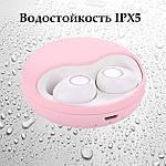 Беспроводные наушники Wi-pods K10 розовые: распаковка