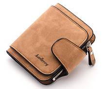 Женский замшевый кошелек Forever mini. Портмоне женское коричневый