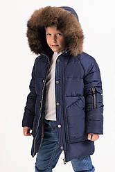 Теплая зимняя куртка на мальчика 8279