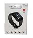 Умные Смарт часы фитнес браслет Smart Watch 116 годинник тонометр, фото 5