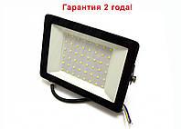 Светодиодный прожектор LED 50W планшет стандарт SMD, фото 1