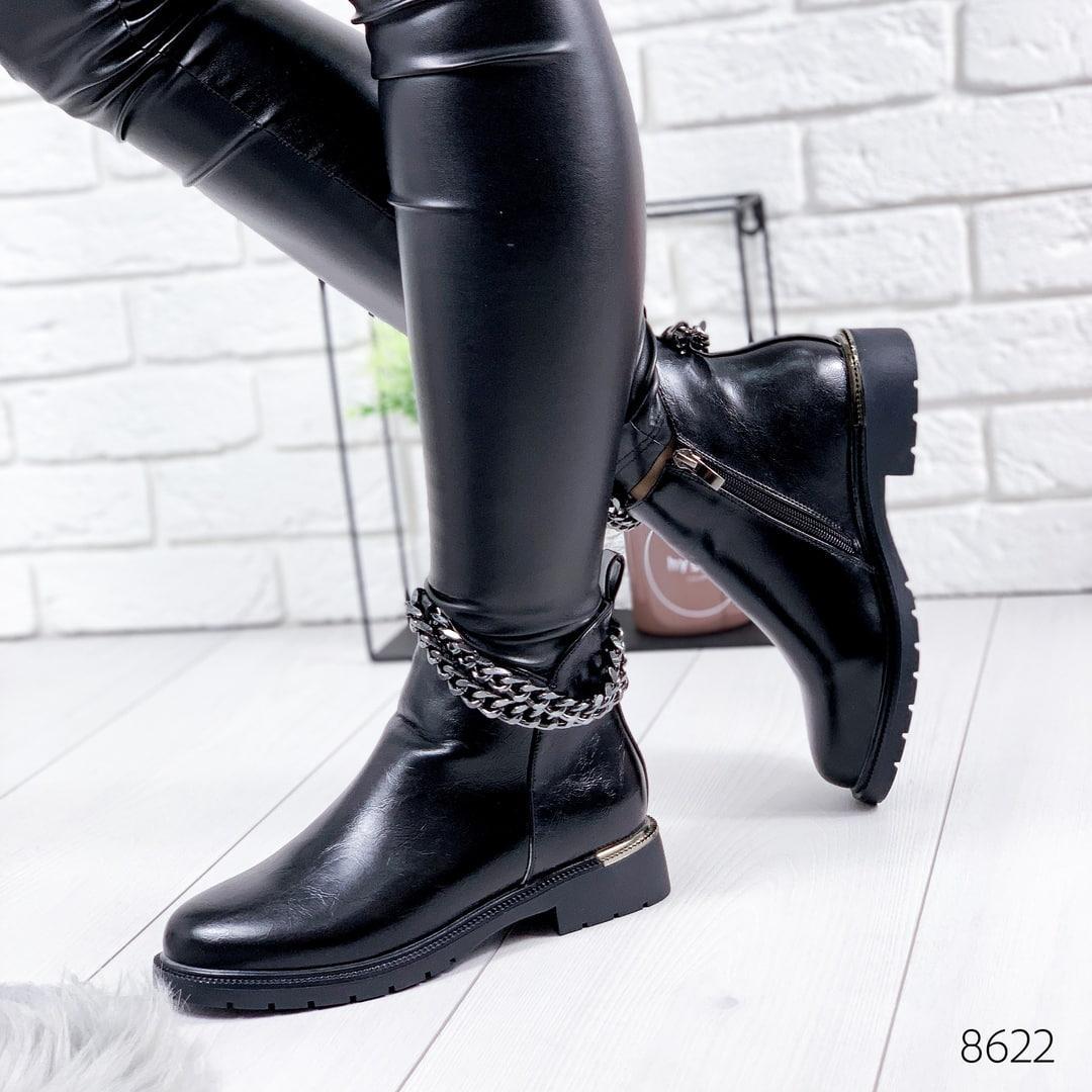 Женские зимние ботинки на низком ходу с цепями черные