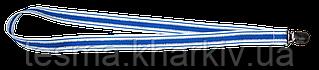 Ленты для бейджей 20 мм с клипсой василёк/белый