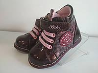 Ботинки демисезонные для девочек Bi&Ki р. 18 (11 см)