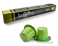 Кофе в капсулах La Cоffina CARIOCA, 10 шт