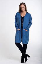 Модный вязаный женский кардиган свободного кроя (разные цвета, 46-50, PF-8467), фото 3