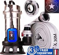Фекальный насос нержавейка с измельчителем WQEURO Wisla 12 SWP 2.5 + пожарный шланг 10м с гайками