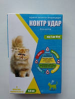 Контр Удар для кошек 2-10кг 0,8мл №3