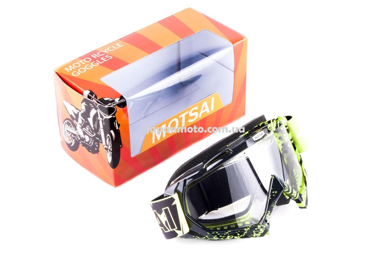 Очки кроссовые MOTSAI (mod:A4, с прозрачным стеклом)