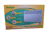 Конвектор Леміра ЭВУА-1,5/220 (X) 1500 Вт, фото 3
