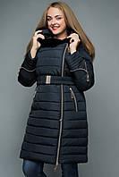 Куртка зимняя женская №47 (синий)