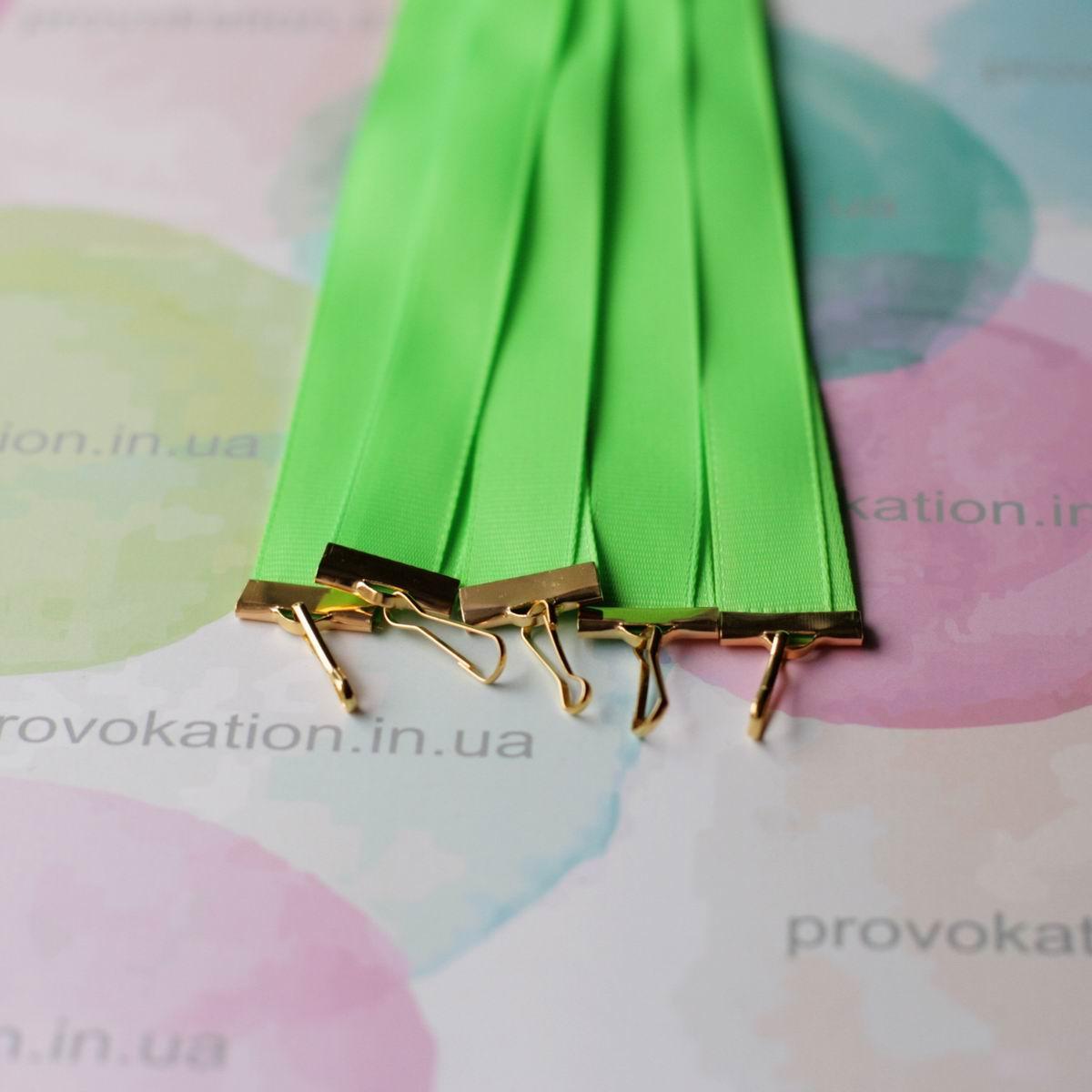 Лента для медалей и наград, Салатовая, 12мм, 65см