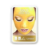 Альгинатная маска для лица на основе золота Lindsay Luxury 24K Gold Magic Mask