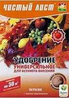 Удобрение Универсальное для осеннего внесения 300 г, Kvitofor