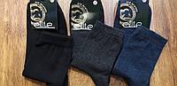"""Чоловічі  стрейчові шкарпетки """"Еліт""""м.Тернопіль 27(41-42)"""