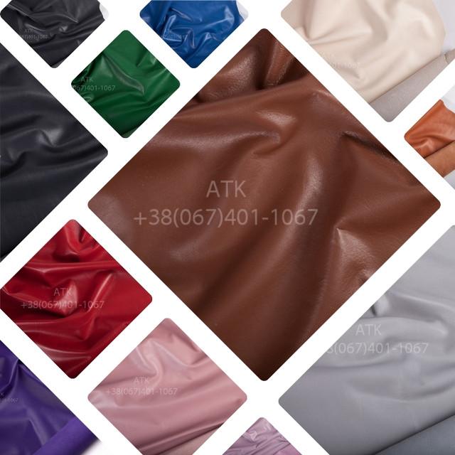 Кожа и замша для одежды
