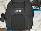 Чехлы на сиденья Chevrolet Cruze (Nika), фото 2