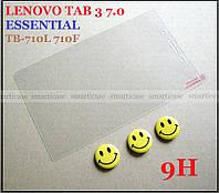 Закаленное защитное стекло 9H для Lenovo Tab 3 7.0 Essential tb-710L 710F