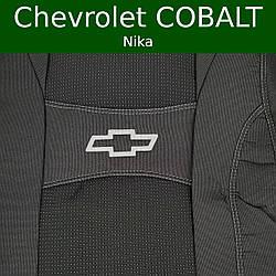 """Чехлы на Шевроле Кобальт 2013- / чехлы на сиденья Chevrolet Cobalt """"Nika"""""""