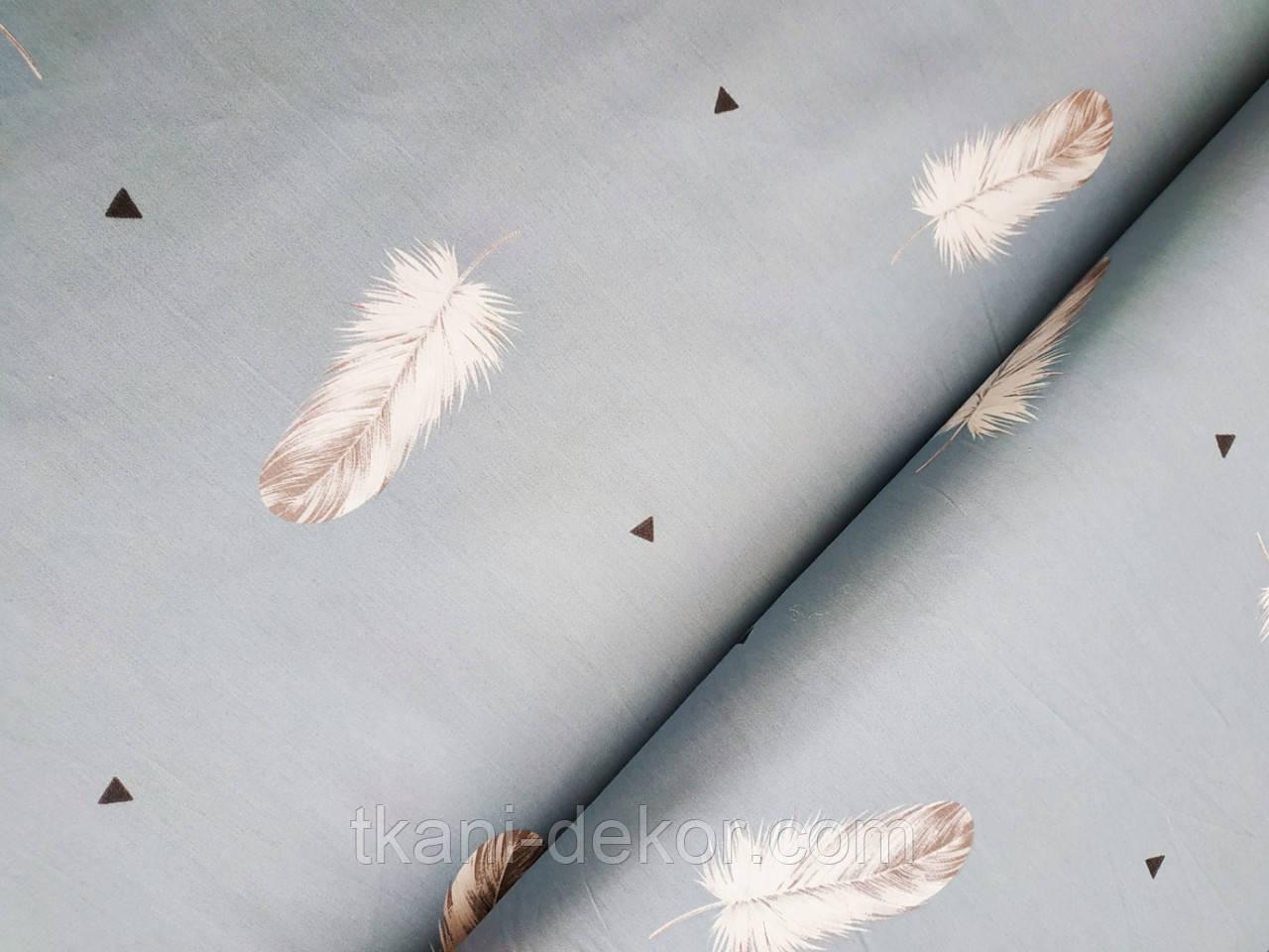 Сатин ( премиум ткань)  перышки с треугольниками на голубом (40*160)