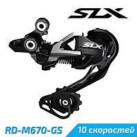 Shimano RD-M670 SLX Перекидка задняя средн лапка 10 скоростей